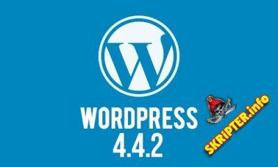 WordPress 4.4.2 Rus