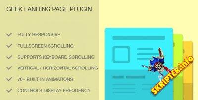 Geek Landing Page Plugin v1.0.1 - целевые страницы для Joomla