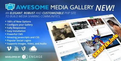 Awesome Media Gallery v2.2.1 - скрипт мультимедийного сайта