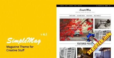 SimpleMag v4.1 - журнальный шаблон для Wordpress