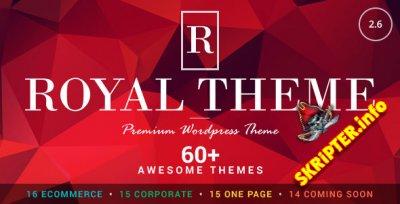 Royal v2.6 — универсальный шаблон для WordPress