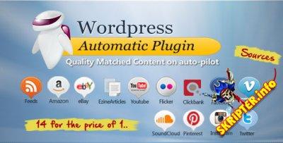 Wordpress Automatic Plugin v3.25.0 - автонаполнение сайта