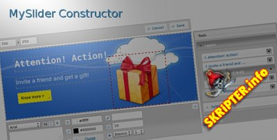 MySlider Constructor v1.4 Rus- визуальный конструктор слайдеров для сайта