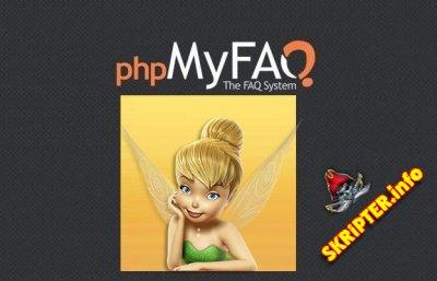 phpMyFAQ 2.8.25 Rus - система вопросов и ответов