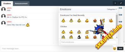 (BIM41) Chatbox v1.2.9 Rus  - чат для форума IPS