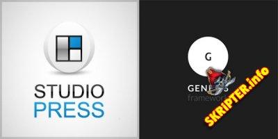 Genesis Framework v2.2.6 + 79 Studiopress Themes Pack
