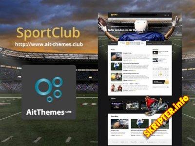 SportClub v1.58 Rus - спортивный шаблон для WordPress