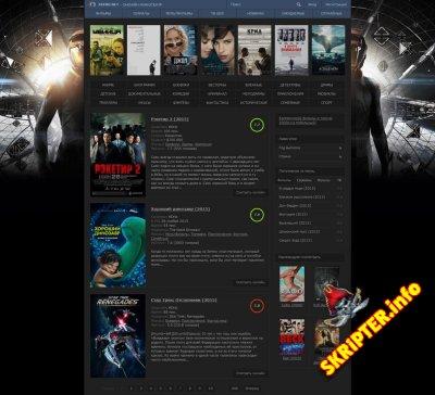 3Kino - кино шаблон для DLE 10.6