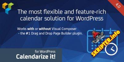 Calendarize it! v4.0.7.67060 - календарь событий WordPress