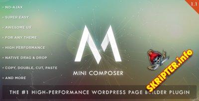 Mini Composer v1.1.6 - конструктор страниц для WordPress