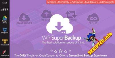 Super Backup & Clone v1.6 - премиум плагин миграции для WordPress