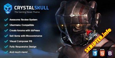 CrystalSkull v1.1 - игровой шаблон для WordPress