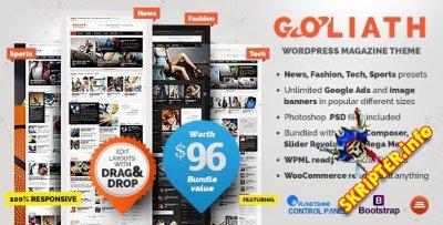 Goliath v1.0.33 - новостной шаблон для WordPress