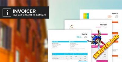 Invoicer v1.3 - pdf генератор