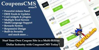 Coupons CMS v5.00 - скрипт по продаже купонов