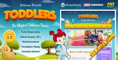 Toddlers v1.3.5 - детский шаблон для WordPress