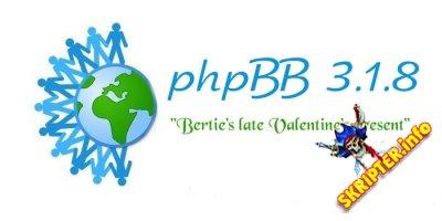 phpBB 3.1.8 Rus