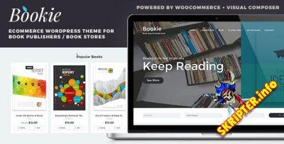 Bookie v1.1.2 – шаблон книжного сайта для WordPress