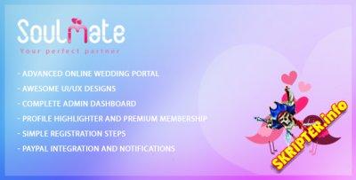 Soulmate v1.1 - скрипт сайта знакомств