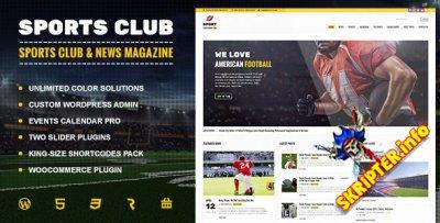 Sports Club v1.0.0 - спортивный шаблон для WordPress