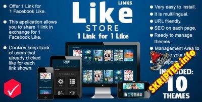 Like Store Links v1.2.0