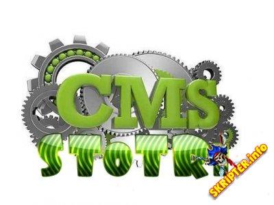 SToTRi CMS v1.0 - движок для мини-сайтов без базы данных