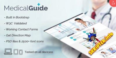 MedicalGuide v1.4 - медицинский HTML шаблон