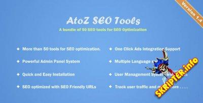 AtoZ SEO Tools v1.4 - поисковая SEO оптимизация