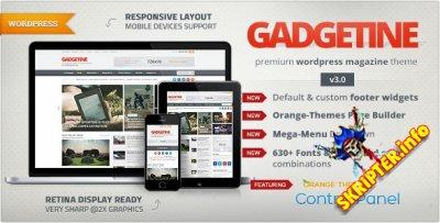 Gadgetine v3.0.12 - новостной шаблон для WordPress