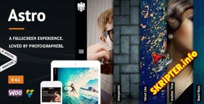 Astro v4.1 - креативный портфолио шаблон для WordPress