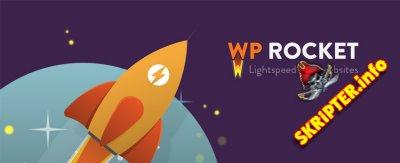 WP Rocket v3.1.2 Rus - плагин ускорения для сайта WordPress
