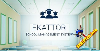 School Management System Pro v4.0