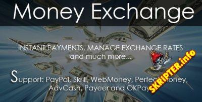 Money Exchange v2.1.3 - скрипт обменника валюты