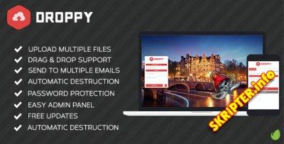 Droppy v1.3.1 - скрипт хостинга файлов