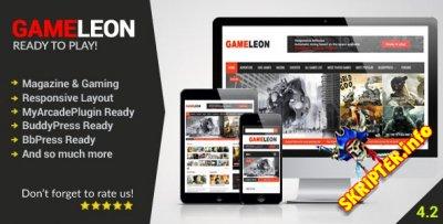 Gameleon v4.2 - игровой шаблон для WordPress