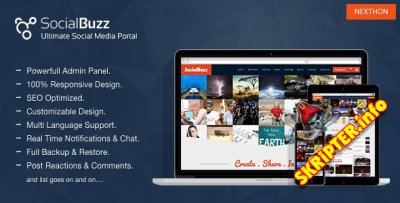 SocialBuzz v1.1 - социальный медиа портал
