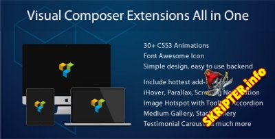 Visual Composer Extensions All in One v3.4.7 - визуальный конструктор страниц для WordPress