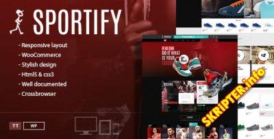 Sportify v2.3.1 - спортивный шаблон для WordPress