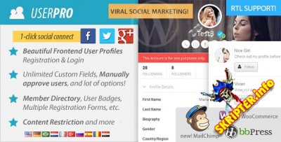 UserPro v3.0 Rus - плагин для организации профилей пользователей WordPress