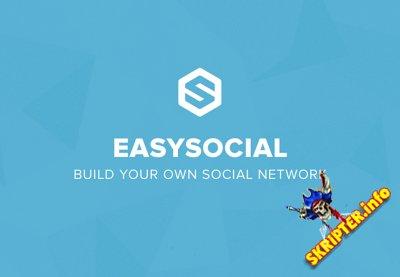 EasySocial v2.0.9 Pro Rus - компонент социальной сети для Joomla