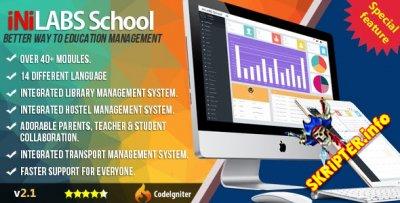 iNiLabs School Management System v2.1