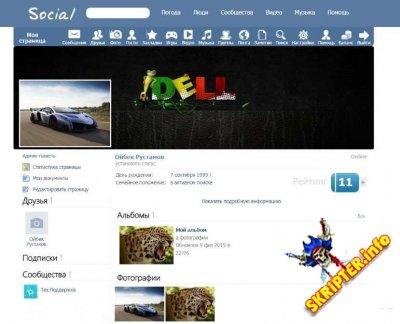 ViiEngine + DLE - социальная сеть