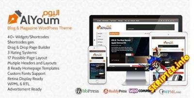 AlYoum v5.4 - новостной / блоговый шаблон для WordPress