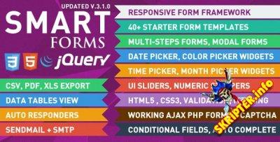 Smart Forms v3.1.0 - конструктор форм для сайта