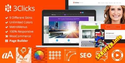3Clicks v3.9.2 - универсальный шаблон для WordPress