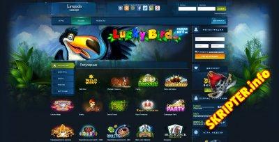 Скрипт casino Lavanda