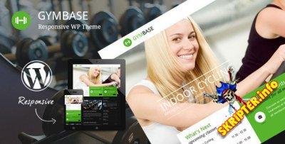 GymBase v11.3 - спортивный шаблон для WordPress