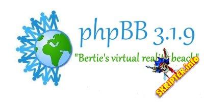 phpBB 3.1.9 Rus