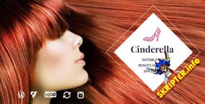 Cinderella v1.5.1 - тема WordPress для салонов красоты
