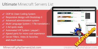 Minecraft Servers List v1.4 - комплексная система управления серверами